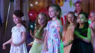 Випускний 2019 в Дитячому саду САМСОН на Кленовому
