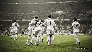 Мадридскому «Реалу» исполнилось 116 лет