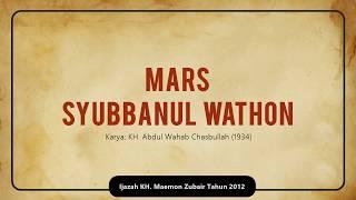 Download Mp3 Baru!! Instrumen Mars Ya Lal Wathon + Lirik