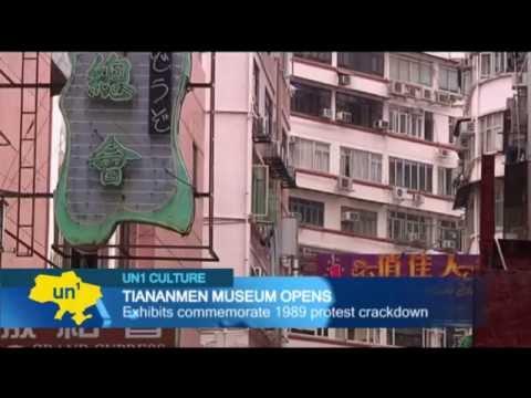 Tiananmen Square Massacre Museum opens in Hong Kong: Museum recalls notorious 1989 crackdown