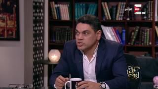 عمرو اديب: لماذا لم يقدم محامى الحكومة اى وثيقة ؟ د. معتز بالله: ربما يكون غير كفء أو معندوش