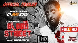 THE BLOOD STREET PUNJABI MOVIE | NEW OFFICIAL THEATRICAL TRAILER