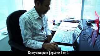 FOREX Пермь - консультации частного инвестора