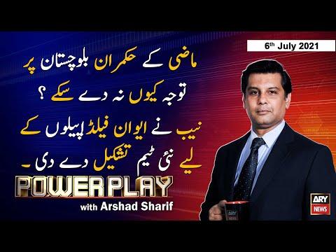 Download Power Play   Arshad Sharif    ARYNews   6 July 2021