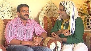 ആമിന താത്ത എടുത്തുകൊണ്ടു നടന്ന ചെക്കനാ ജയസൂര്യ | Jayasurya | Abi