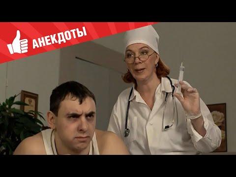 Анекдоты - Выпуск 123