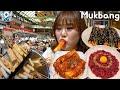 광장시장 먹방 가래떡 떡볶이, 육회, 어묵, 고기완자전 Mukbang