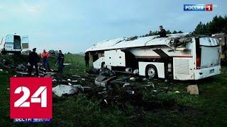 Смерти на дорогах: людей губят скорость, самоуверенность и дурное воспитание - Россия 24