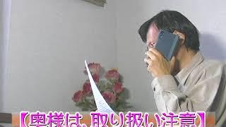 取り扱い注意」日本版「Mr.&Mrs.スミス」の予感 「テレビ番組を斬る!...