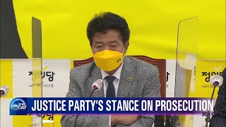 JUSTICE PARTYS STANCE ON PROSECUTION (News Today) l KBS WORLD TV 211018