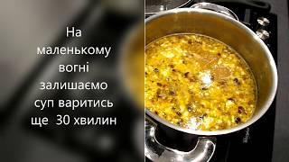 Грибной суп с плавленым сыром | #FAMILYBOOKOFRECIPES