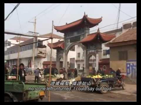中原紀事 中文字幕 完整版  艾滋病民間組織紀錄片