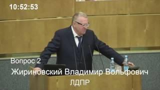 Владимир Жириновский  Легендарное выступление  ДУМА В ШОКЕ! полное видео