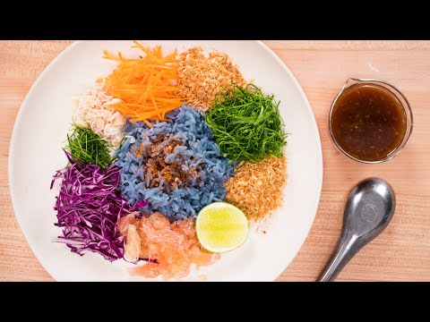 Rainbow Rice Salad Recipe – Khao Yum ข้าวยำ – Thai Recipes