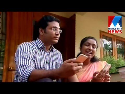 Manorama Music Songs - YouTube