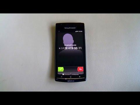 Sony Ericsson Xperia Arc S Incoming Call