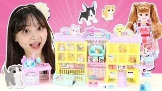麗佳娃娃與超大寵物商店!一起和麗佳去看萌寵吧! 小伶玩具 | Xiaoling toys thumbnail