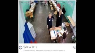 ВЫБОРЫ 2016 Elections in Russia Вбросы бюллетеней на УИК №2211 Нижний Новгород Часть 2