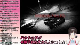 [LIVE] GTA5再度1からプレイ!!【鈴鹿詩子】