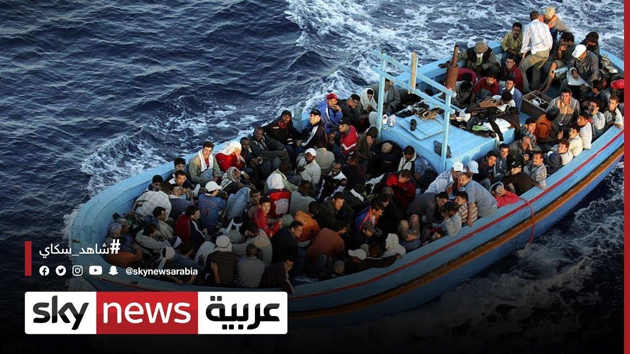 غرق مركب يقل مهاجرين غير شرعيين قبالة سواحل تونس