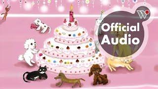 """米拉拉 - 貓貓狗狗的生日快樂歌《毛小孩愛唱歌》/ Mira Lin - Happy Birthday for Fur Kids """"Fur Kids Love to Sing"""""""
