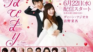 Video Happy Marriage Live Action Episode 08 (ENG SUB) [HD] download MP3, 3GP, MP4, WEBM, AVI, FLV Oktober 2019