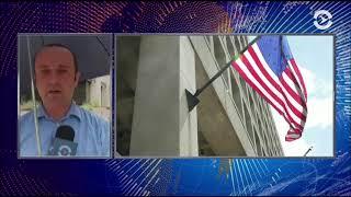 США обвинили россиянку Марию Бутину в сговоре с целью внедрения в политические организации