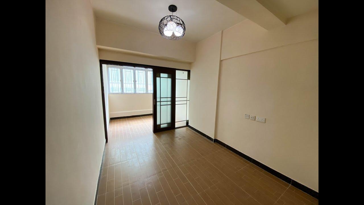 租屋易Hkjoe 青山道60B號興業大廈2樓前座B房 - YouTube
