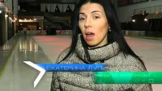 В Харькове - команда по синхронному фигурному катанию