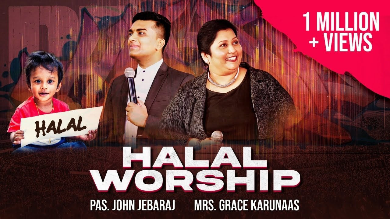 Download Halal(exuberant worship)|JohnJebaraj|Grace Karunaas #Tamilchristiannewsong #JohnJebarajGraceKarunaas