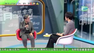 何文雯 挑機 黃毓民:普選 = 選班長 ╮(╯-╰)╭   |   demagogue・煽惑家