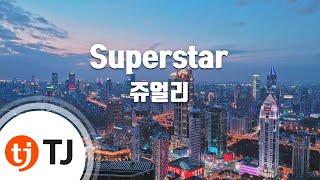 [TJ노래방] Superstar - 쥬얼리 (Superstar - Jewelry) / TJ Karaoke