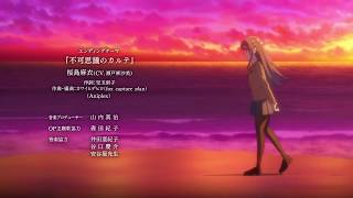 Gambar cover Seishun Buta Yarou wa Bunny Girl Senpai no Yume wo Minai ED 1 (Mai Sakurajima)