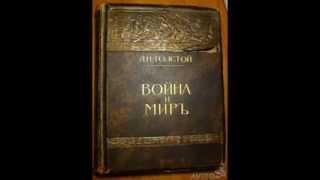Буктрейлер по книге Л.Толстого