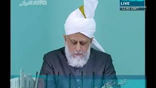 (English) Important Prayers In Quran - Part 3/4 - Friday Sermon 10/09/2010