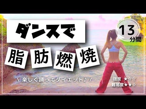ダンスで脂肪燃焼🔥自宅でエクササイズ【ローインパクト・エアロビ中級くらい】#050