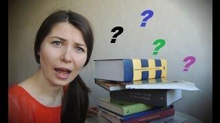 Как выучить иностранный язык? Мои советы! Часть 1