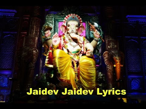 Jaidev Jaidev Lyrics || Ganesh Aarti || Sanjay Joshi