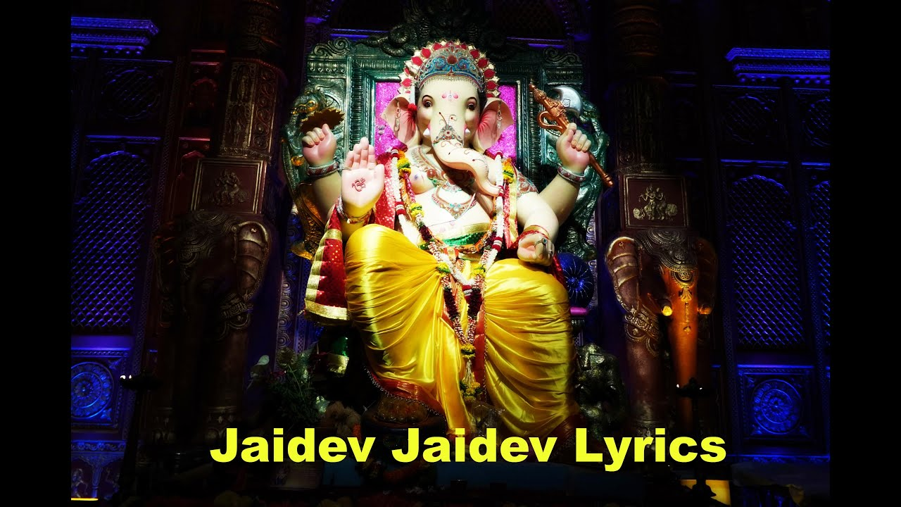 Jaidev aarti lyrics in hindi