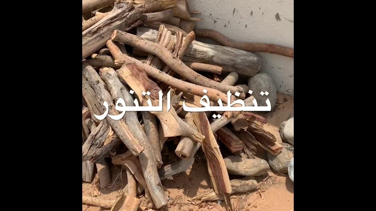 عيد الاضحى 2019 شواء اللحم بالتنور