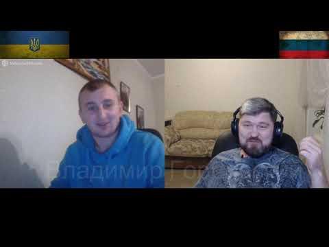"""Подборка украинских """"интеллектуалов"""" из чат-рулетки."""