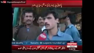 arshad khan chay wala