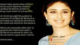Mathakayan Amathaka Keruwath-Dushan Jayathilake lyrics