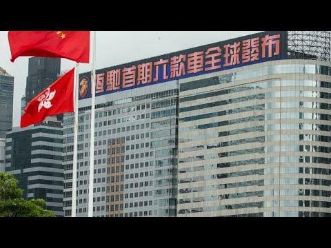 Le numéro deux chinois de l'immobilier Evergrande au bord de la faillite • FRANCE 24