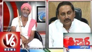 Mallanna Encounter On CM Kiran Press Meet || Facts on Telangana || Teenmaar News