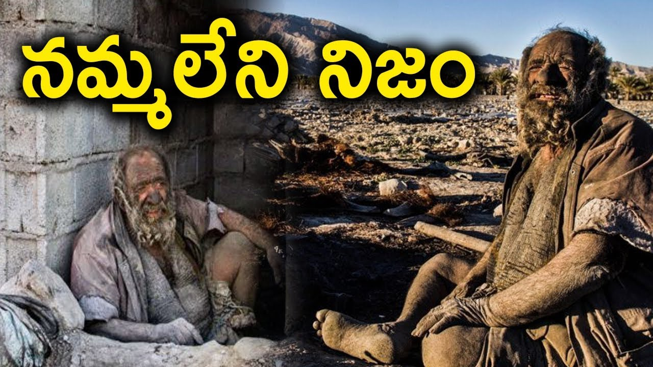Amoo Hadji meet the man amoo hadji who hasn't bathed for 60 years | tollywood