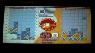 Playing on the PSP: PUZZLE GUZZLE