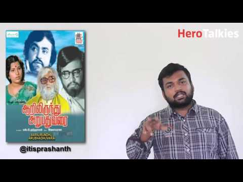 Aaarilirunthu Arubathu varai -  celebration of actor Rajinikanth | A HeroTalkies Initiative