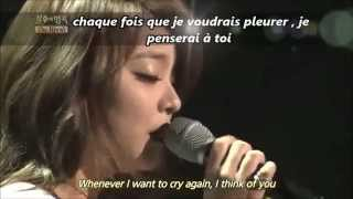 Dédicace à notre amie Imen ( Reflected in your smile by Ailee )