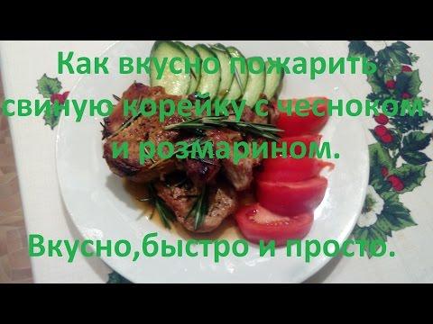 Свиная отбивная на косточке: как жарить, чтобы мясо было